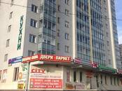 Другое,  Санкт-Петербург Ул. Дыбенко, цена 9 500 000 рублей, Фото