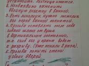 Квартиры,  Санкт-Петербург Другое, цена 1 650 000 рублей, Фото