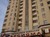 Квартиры,  Воронежская область Воронеж, цена 1 700 рублей/день, Фото