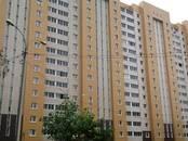 Квартиры,  Москва Бульвар Дмитрия Донского, цена 6 600 000 рублей, Фото