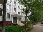 Квартиры,  Москва Ясенево, цена 5 950 000 рублей, Фото