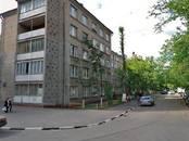 Квартиры,  Москва Кожуховская, цена 6 300 000 рублей, Фото