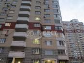 Квартиры,  Московская область Люберцы, цена 10 500 000 рублей, Фото