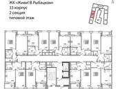 Квартиры,  Санкт-Петербург Рыбацкое, цена 2 467 448 рублей, Фото