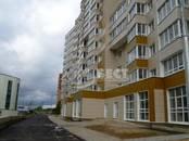 Квартиры,  Московская область Мытищи, цена 3 332 550 рублей, Фото
