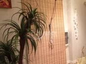 Квартиры,  Москва Славянский бульвар, цена 5 999 000 рублей, Фото