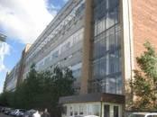 Офисы,  Москва Кутузовская, цена 50 000 рублей/мес., Фото