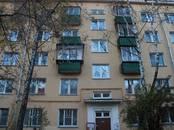 Квартиры,  Москва Первомайская, цена 8 400 000 рублей, Фото