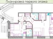 Квартиры,  Москва Другое, цена 1 500 000 рублей, Фото