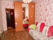 Квартиры,  Новосибирская область Новосибирск, цена 640 000 рублей, Фото