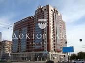 Квартиры,  Новосибирская область Новосибирск, цена 5 750 000 рублей, Фото