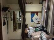 Магазины,  Москва Дубровка, цена 20 000 рублей/мес., Фото