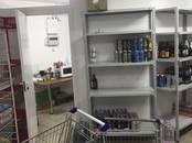 Магазины,  Санкт-Петербург Другое, цена 16 000 000 рублей, Фото