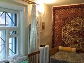 Дома, хозяйства,  Московская область Чехов, цена 4 900 000 рублей, Фото