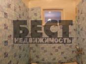 Квартиры,  Московская область Электрогорск, цена 1 275 000 рублей, Фото