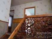Дома, хозяйства,  Новосибирская область Черепаново, цена 2 800 000 рублей, Фото