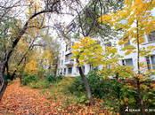 Квартиры,  Москва Беляево, цена 6 400 000 рублей, Фото
