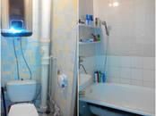 Квартиры,  Воронежская область Воронеж, цена 2 690 000 рублей, Фото