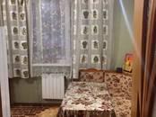 Квартиры,  Москва Братиславская, цена 10 800 000 рублей, Фото