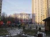 Квартиры,  Москва Молодежная, цена 16 700 000 рублей, Фото