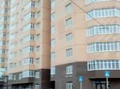 Офисы,  Краснодарский край Краснодар, цена 1 900 000 рублей, Фото