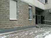 Офисы,  Московская область Мытищи, цена 111 300 рублей/мес., Фото