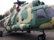 Другое... Вертолеты, цена 15 000 000 рублей, Фото
