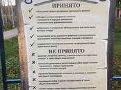 Земля и участки,  Московская область Серпуховский район, цена 350 000 рублей, Фото