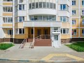 Другое,  Московская область Люберцы, цена 158 750 рублей/мес., Фото