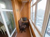Квартиры,  Московская область Раменское, цена 5 350 000 рублей, Фото