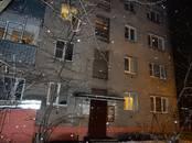 Квартиры,  Московская область Удельная, цена 3 000 000 рублей, Фото