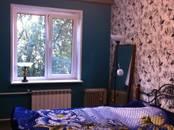 Квартиры,  Новосибирская область Новосибирск, цена 3 260 000 рублей, Фото