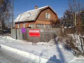 Дома, хозяйства,  Новосибирская область Новосибирск, цена 2 399 000 рублей, Фото