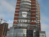 Квартиры,  Новосибирская область Новосибирск, цена 5 980 000 рублей, Фото