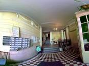 Квартиры,  Санкт-Петербург Садовая, цена 13 000 000 рублей, Фото