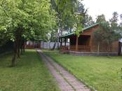 Дома, хозяйства,  Московская область Кубинка, цена 8 500 000 рублей, Фото