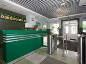 Офисы,  Москва Павелецкая, цена 55 183 рублей/мес., Фото