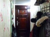 Квартиры,  Мурманская область Североморск, цена 900 000 рублей, Фото