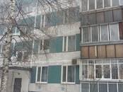 Квартиры,  Московская область Химки, цена 4 400 000 рублей, Фото