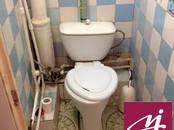 Квартиры,  Московская область Ивантеевка, цена 4 300 000 рублей, Фото