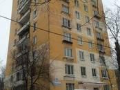 Квартиры,  Санкт-Петербург Автово, цена 3 100 000 рублей, Фото