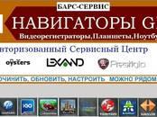 GPS навигаторы Навигаторы, цена 1 000 рублей, Фото