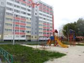 Квартиры,  Челябинская область Челябинск, цена 1 450 000 рублей, Фото