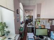 Офисы,  Москва Трубная, цена 29 000 рублей/мес., Фото