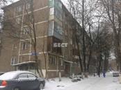 Квартиры,  Московская область Электросталь, цена 2 200 000 рублей, Фото
