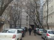 Квартиры,  Москва Чистые пруды, цена 19 000 000 рублей, Фото