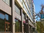 Квартиры,  Москва Маяковская, цена 62 245 155 рублей, Фото