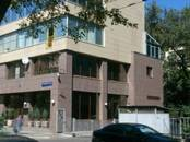 Квартиры,  Москва Маяковская, цена 62 329 260 рублей, Фото