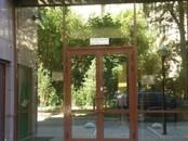 Квартиры,  Москва Новослободская, цена 61 855 400 рублей, Фото