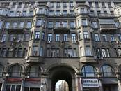 Квартиры,  Москва Театральная, цена 90 724 290 рублей, Фото